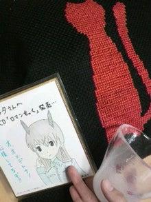 大橋歩夕オフィシャルブログ「ayuruful**」-2011042020460000.jpg