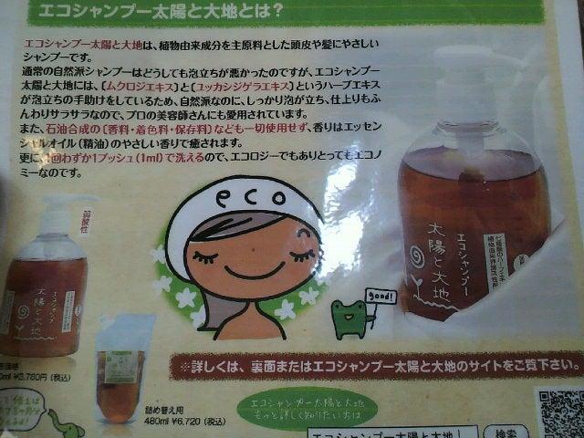 廣瀬ちえの「食を通じて幸せを分かち合う」ブログ-2011042613330001.jpg