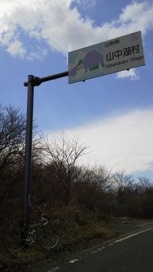 たい子の、自転車生活-2011042512590001.jpg