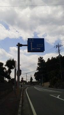 たい子の、自転車生活-2011042512020000.jpg