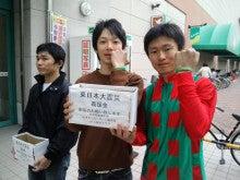 荻野琢真オフィシャルブログ Powered by Ameba-CA3H0546.jpg
