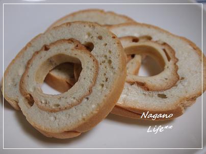 Nagano Life**-車麩