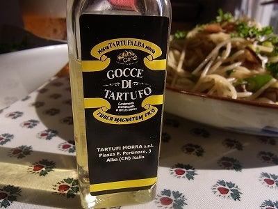 イタリア発 シンプル、幸せ、おいしい暮らしのレシピ-白トリュフオイル