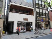 飯田橋・九段下ランチの名店めぐり-龍公亭