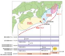 mijiocyanのブログ-気象庁HP