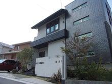 創園舎・伊藤のブログ