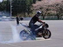 STUNT BIKE XTREME FREESTYLE☆スタント バイク エクストリーム フリースタイル