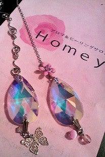 幸運を引き寄せるアロマ&ヒーリング☆Homey(ホーミィ)-アロマヒーリング