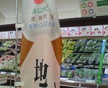 $女医風呂 JOYBLOG-201104211454000.jpg
