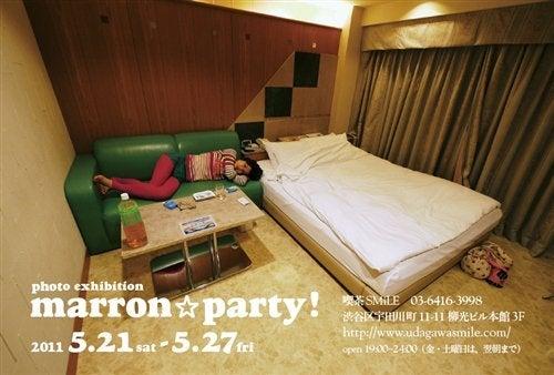 $marron!-「marron☆party!」フライヤー表