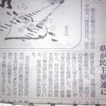 中国人ビザ免除要請?…