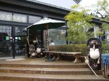 murasaki日記