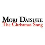 森大輔オフィシャルブログ「moriblo」by Ameba-christmas