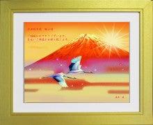 $光のファンタジックアート(喜びの絵):オーダーメイドの絵画制作しています!-赤富士と鶴