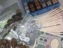 $ひろみちゃんと10pooのおきらくブログ-義援金集計