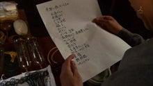 $シャブリの気になったもの-「JIN-仁-」 第1話 京都に持ってゆくものリスト