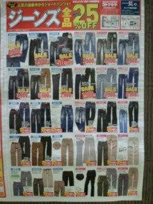 藍やのブログ-2011-04-27 19.54.05-1.jpg2011-04-27 19.54.05-1.jpg