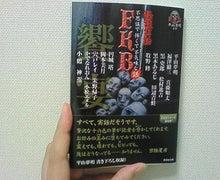 女医風呂 JOYBLOG-201104271703000.jpg
