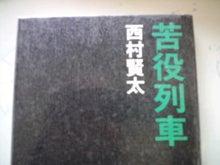 いおりブログ-CA3F0227.jpg