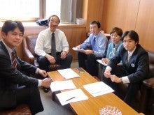 田辺かずきのブログ-政策審議会企画