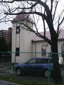 ある教会の牧師室-下ノ橋教会1