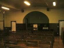ある教会の牧師室-下ノ橋教会2