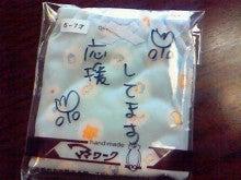 お弁当作りの練習ブログ*改-201104281645000.jpg