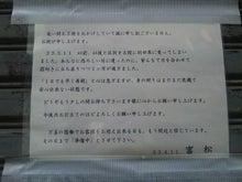優希の喜怒哀楽-SH380415.jpg