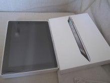 $宇宙的無駄日記-iPad2_2