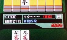 $鉄道とギャンブルの広場-メッセージボード用