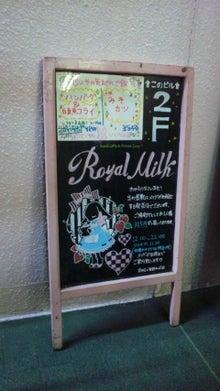 kowareya-110428_141042.jpg