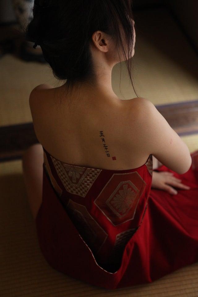 女体暦のブログ-女体暦