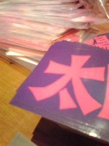 太陽族花男のオフィシャルブログ「太陽族★花男のはなたれ日記」powered byアメブロ-110429_0242~001.jpg