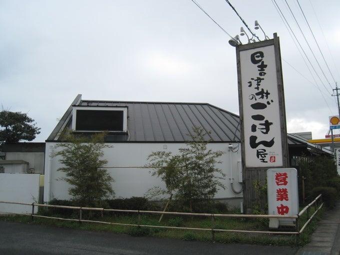 """鳥取で地産地消のバイキング・""""日吉津村のごはん屋""""編 ..."""