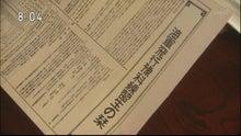 シャブリの気になったもの-海軍飛行予科練修正の栞1