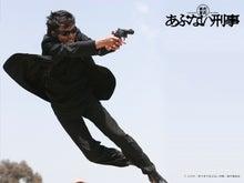 ハルKARAの量産型お尻テポドン夢日記-あぶない刑事無料視聴壁紙YouTube