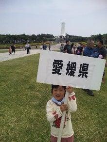 福岡29歳新米ママのブログ。☆・:*:沖縄で子育て*:.☆-110429_094345.jpg