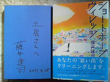 takashiのブログ