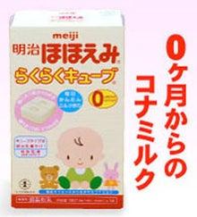 ひな祭り 料理 ちらし寿司のブログ-粉ミルク
