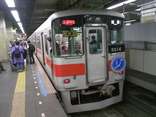 酔扇鉄道-TS3E0620.JPG