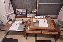 ブクロブログ-池袋が好き--赤塚不二夫氏の最初の仕事場紫雲荘