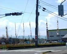 福島県在住ライターが綴る あんなこと こんなこと-パローネ110429-1