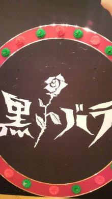 松本志のぶオフィシャルブログ「Heart Warming・・・」Powered by Ameba-2011042911430000.jpg