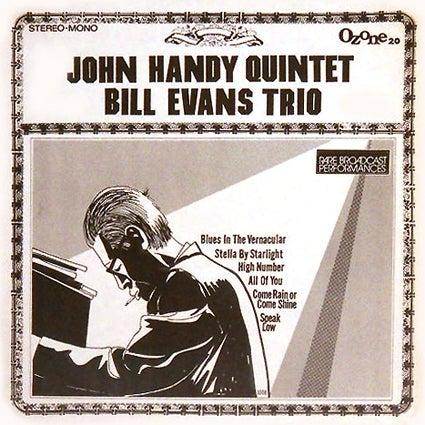 John Handy Quintet The The 2nd John Handy Album