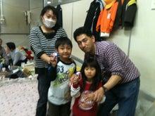 $yoshi_love_CHRISTのブログ