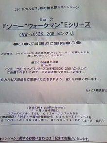 葵と一緒♪-TS3P0456.jpg