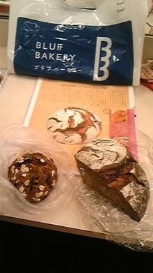 SEIKO NIIZUMA OFFICIAL BLOG Powered by Ameba-110429_141644.jpg