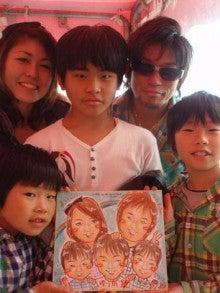 KAORU ART 美園生薫公式ブログ-素敵な家族