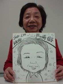 KAORU ART 美園生薫公式ブログ-おばあさまの笑顔^^