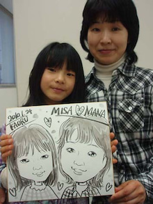KAORU ART 美園生薫公式ブログ-お母さんと可愛い女の子^^